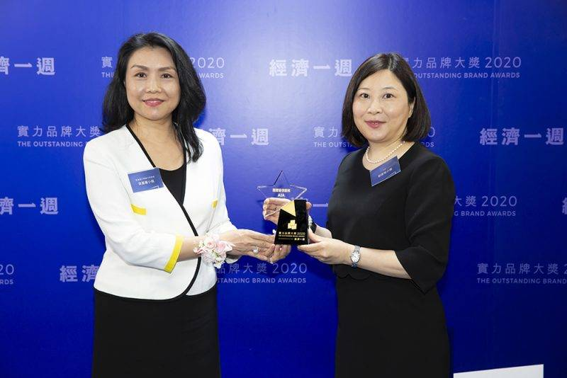 實力品牌大奬2020|AIA