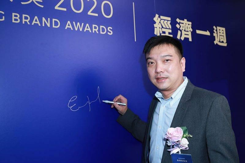 實力品牌大奬2020 滙港投資寶