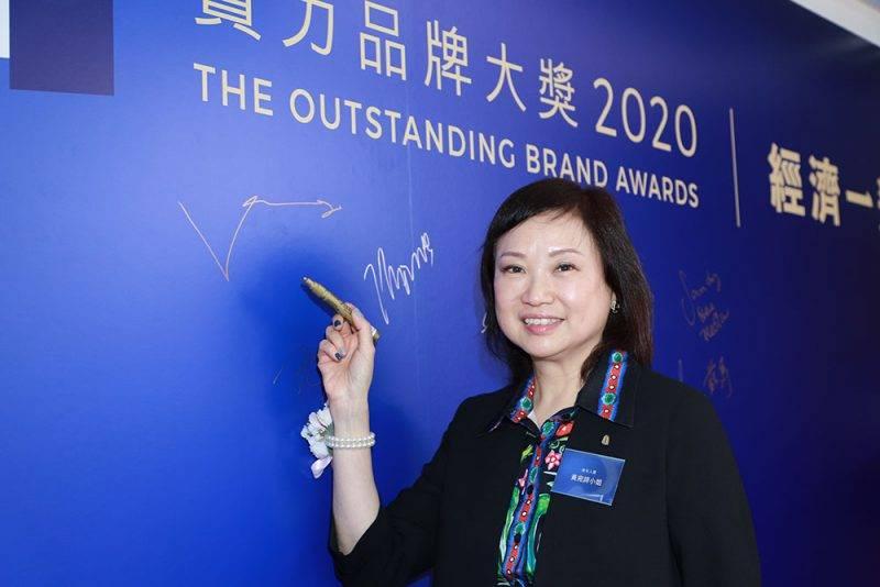 實力品牌大奬2020|泰禾人壽