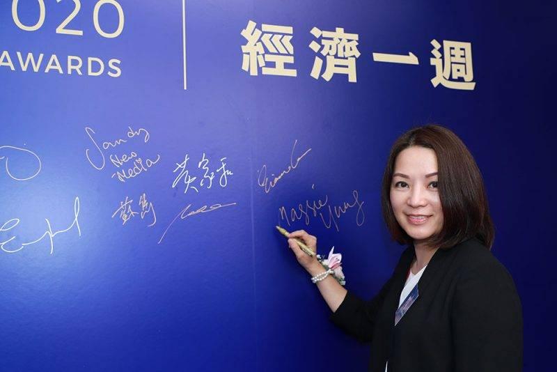 實力品牌大奬2020|星展銀行(香港)有限公司