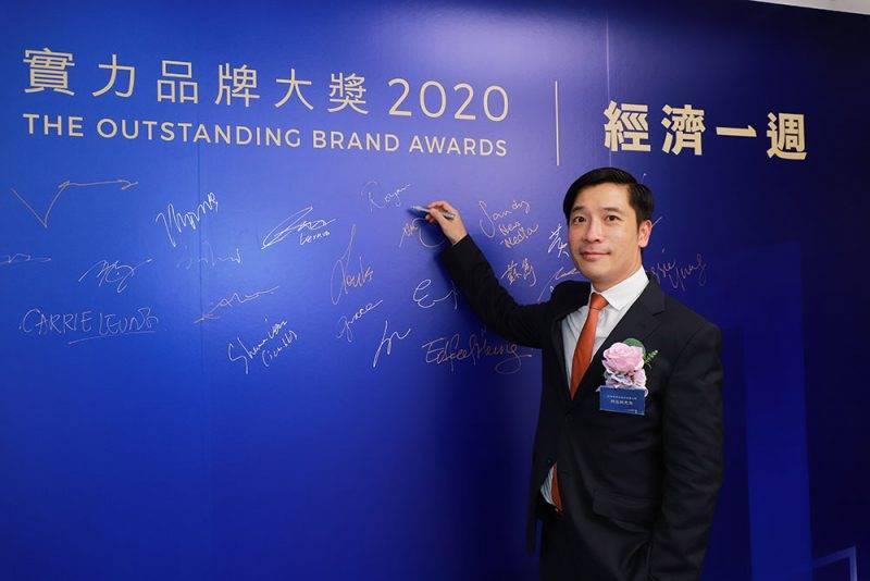 實力品牌大奬2020|麥格理資本股份有限公司