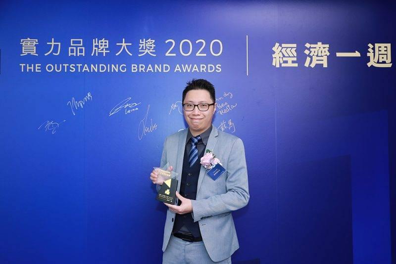 實力品牌大奬2020|艾德控股集團