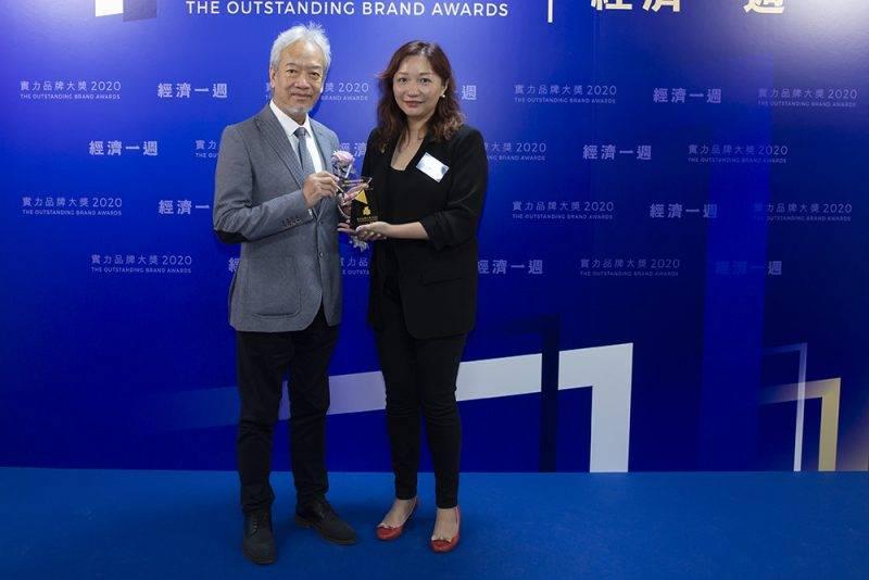 實力品牌大奬2020 網絡及數碼科技供應商 香港電訊