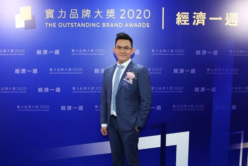 實力品牌大奬2020|朗峰國際移民