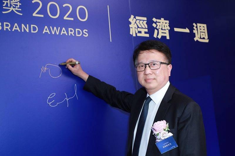 實力品牌大奬2020|上海商業銀行