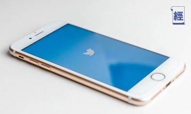 Twitter疑遭黑客入侵 比爾蓋茨、奧巴馬等多個名人被駭向網民索取比特幣 部分「藍剔」用戶暫失發文功能