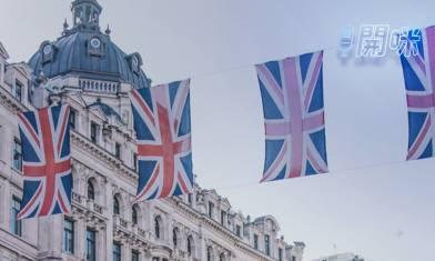 移民唔代表一天都光哂!過來人分享移民英國前須考慮3點 |港媽 • 講英