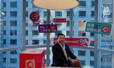 【貿發局創業日2020】Carousell新增汽車、物業買賣類別 由C2C發展到B2C拓展業務