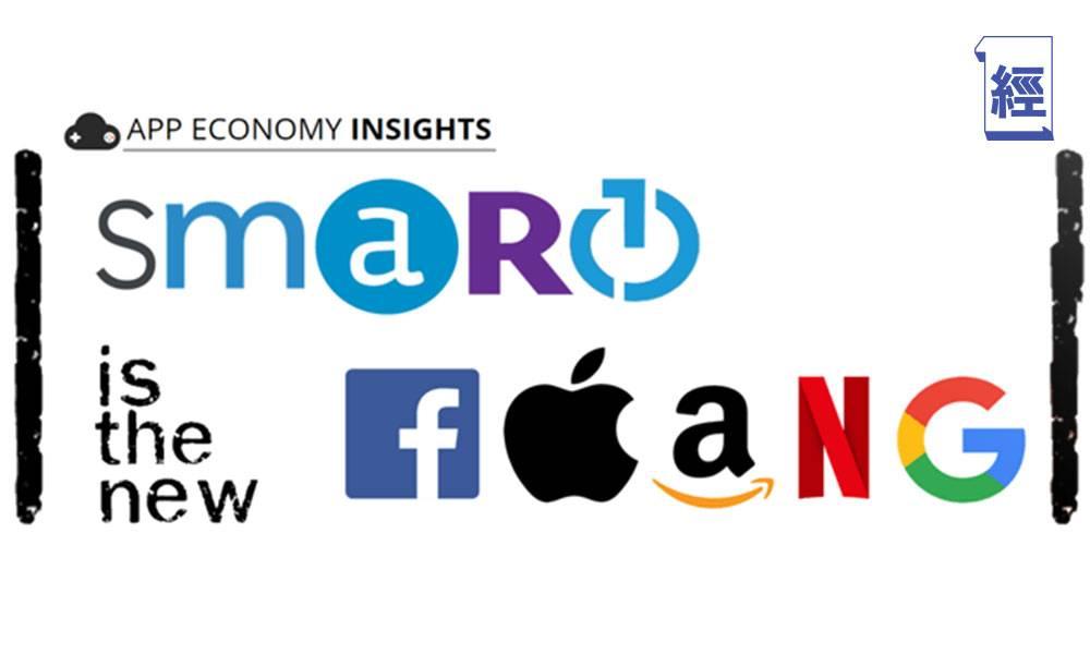 【美股分析2020】5隻成長股推介 科網股「SMART」將取代「FAANG」