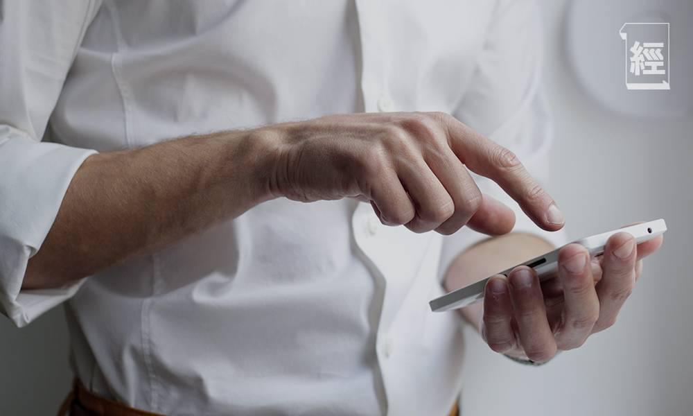 中小企銀行服務不足 虛擬銀行填缺口1小時開戶