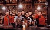 2020亞洲50最佳酒吧 香港8間酒吧躋身上榜