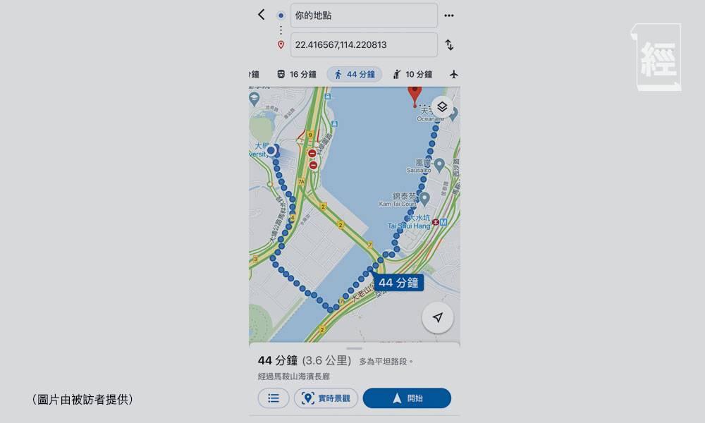 Walkpner 2.0具定位功能,家人及照顧者可以透過手機App掌握長者的位置。
