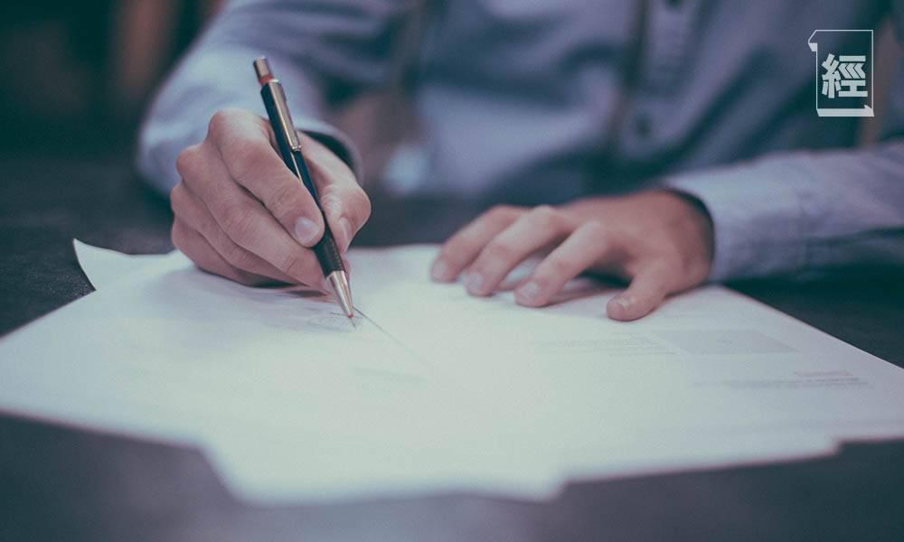 提防新工簽約陷阱 新入職簽約需留意的地方 試用期可唔可以請病假?初入職雙糧點計?