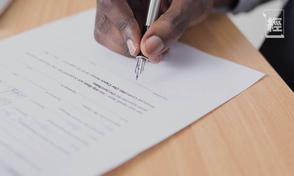 提防新工簽約陷阱 新入職簽約要注意的10個地方 試用期可唔可以請病假?初入職雙糧點計?
