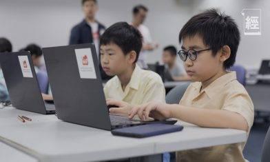 信和聯香港創新基金推一人一電腦 支援基層學生在家學習 申請可免費獲贈手提電腦及流動數據卡