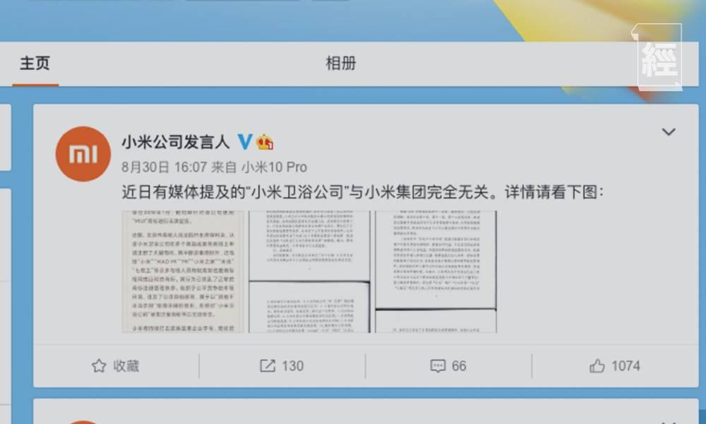 「中國家居十大質量黑榜」公開 MUJI無印良品上榜 其他品牌多次質量抽檢不合格