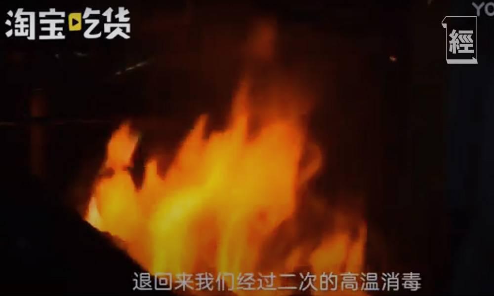 對舌尖上的浪費說不? 貴州燒烤店回收剩肉 「回收消毒再上桌」惹熱議