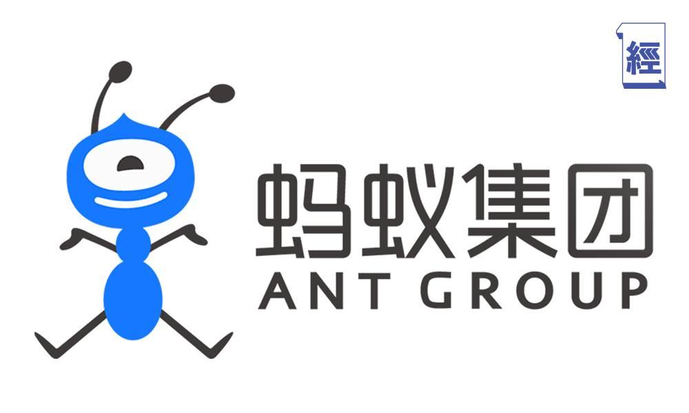 螞蟻集團傳10月IPO上市 詳盡分析螞蟻業務價值 抽定唔抽新股睇呢篇就得!