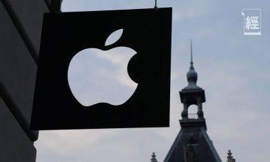 蘋果Siri被告侵權 上海AI公司索償100億元人民幣:蘋果要尊重創新 用我們的專利就要付錢