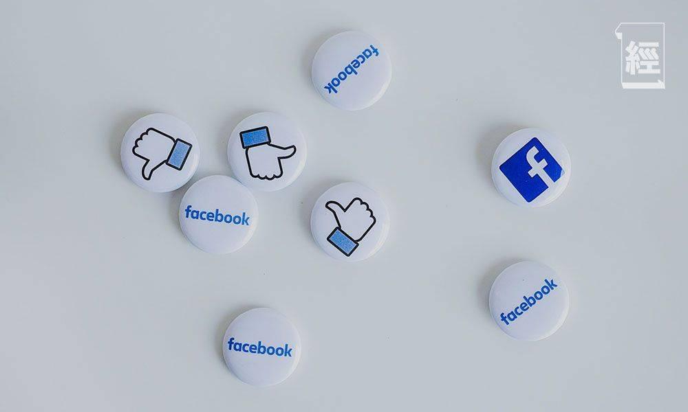 Facebook Messenger收到「是你?」訊息?7月已有人中招帳號被盜 如何提升帳號安全?