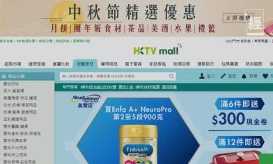 想買香港電視賺100%回報 應該睇呢個進場指標…?|蔡嘉民