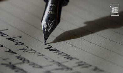 A、An、The容易用錯 用Grammarly檢查錯處又work唔work?兩招改善英語寫作能力|Ken Ng