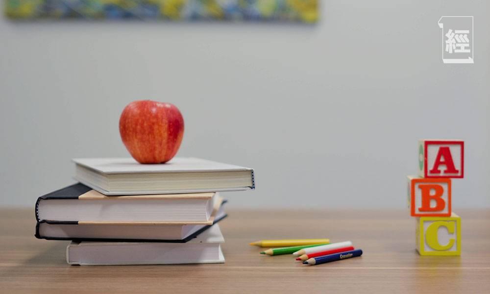 自學英文由閱讀開始 識800個常用生字可應付75%的日常英語 3個有用網站學日常用語|Ken Ng