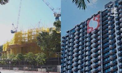 帝御•金灣VS御海灣 兩新盤開價、景觀、交通配套比較 屯門樓市前景有升值潛力?