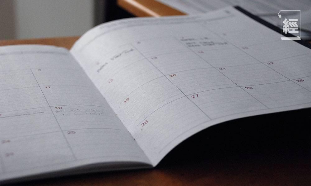 教你「52週儲錢法」 1年內可儲超過6位數?