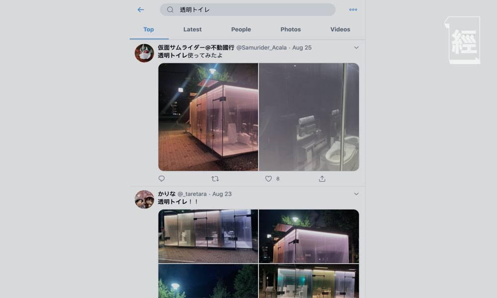 東京街頭現「透明廁所」 鎖門後牆身變不透明 晚上會發光 網民:突然停電點算?