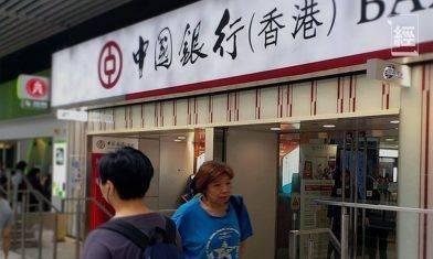 彭博:中資銀行配合美國制裁措施 拒絕為被制裁中港官員開戶