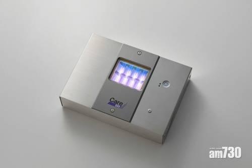 【新冠肺炎】日本研發紫外線裝置 照射30秒可致病毒傳染力「幾乎消失」