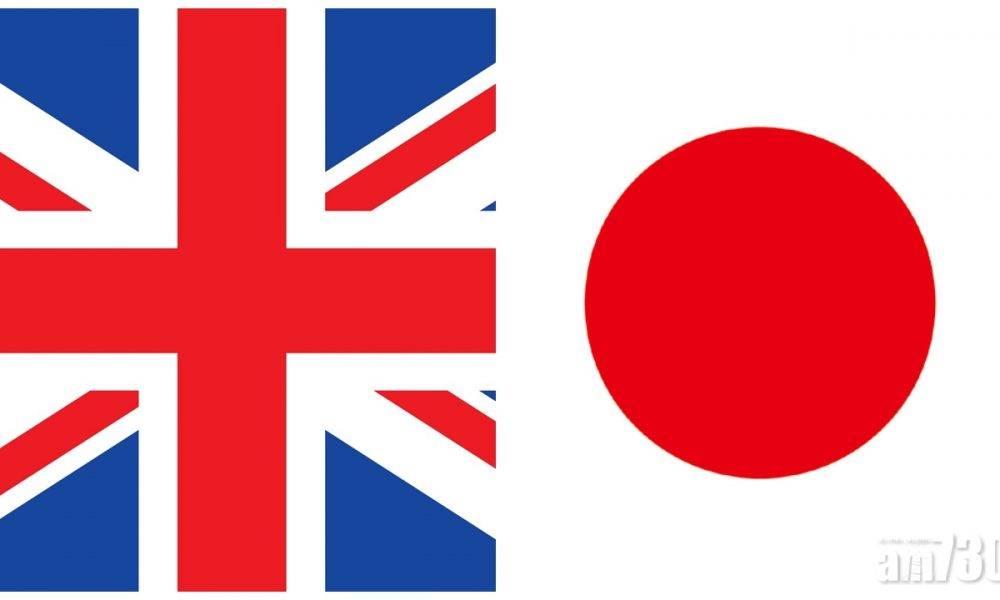 英日達成自由貿易協定 99%英國出口貨免關稅