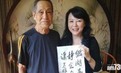 曾聲援許章潤 幫助鮑彤 耿瀟男涉「非法經營」被捕