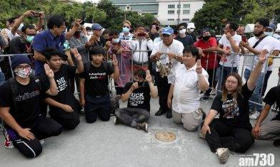 【泰國示威】示威者大皇宮外鑲「國家屬於人民」牌匾被移除  警或控告學生領袖