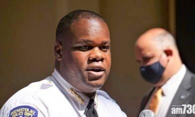 美裸跑非裔男子死亡案  市警察局正副局長申請退休
