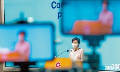 批三權分立屬炒作 林鄭重申香港政制為行政主導