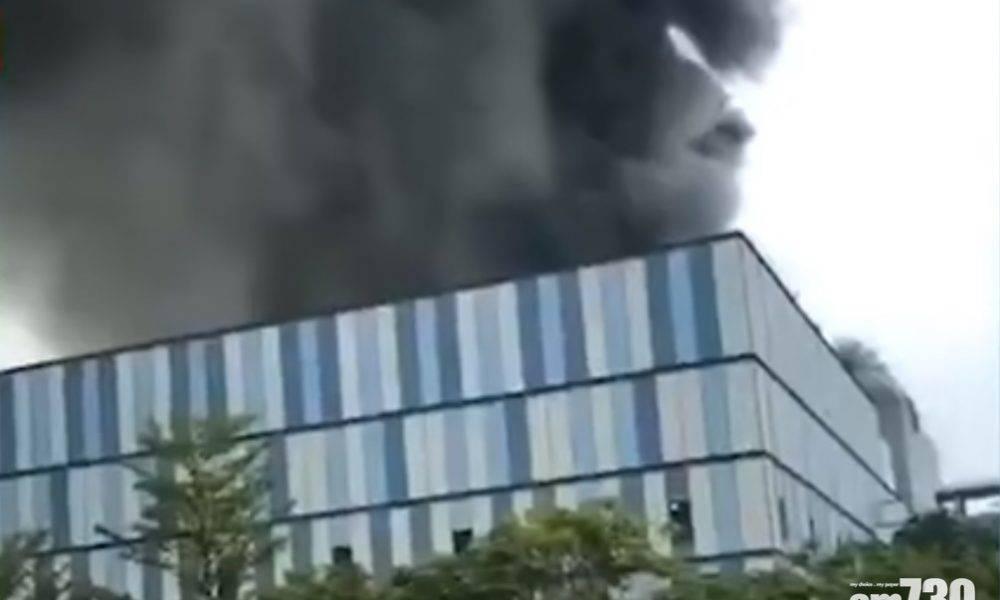 【有片】華為東莞實驗室火警   濃煙直捲半空
