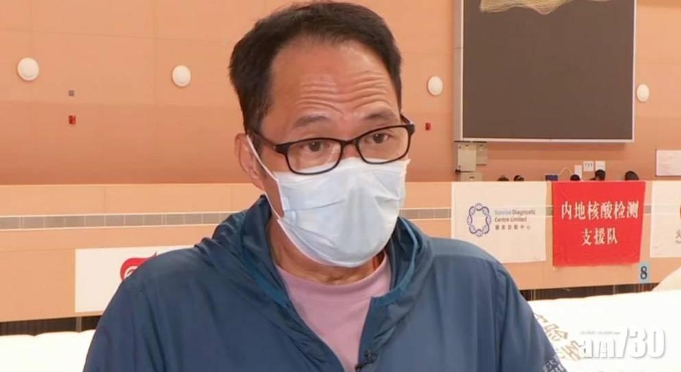 【全民檢測】華昇顧問:國家或付部分開支  未見支援員穿尿片工作