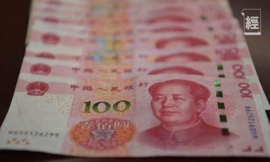 【外幣定期存款】人民幣定存最高8.8厘 澳元定存達9.1厘紐元定存達8.85厘
