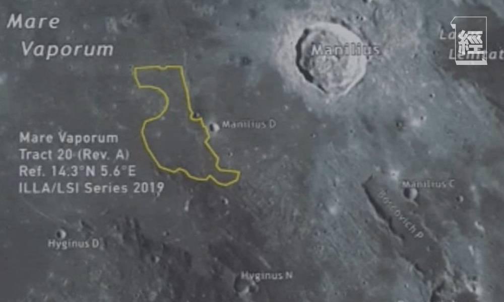 【月亮代表我的心】男子買逾4千平方米月球土地當聘禮 聲稱買地可優先上太空 明星、前總統都有買?