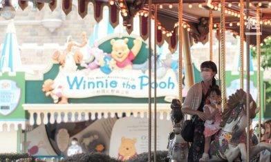 迪士尼樂園本周五重開優惠 一日門票買二送一 七折訂購主題套房