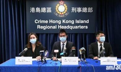 【擂台行動】警方拘15人涉多宗爆竊店鋪及及車內盜竊案