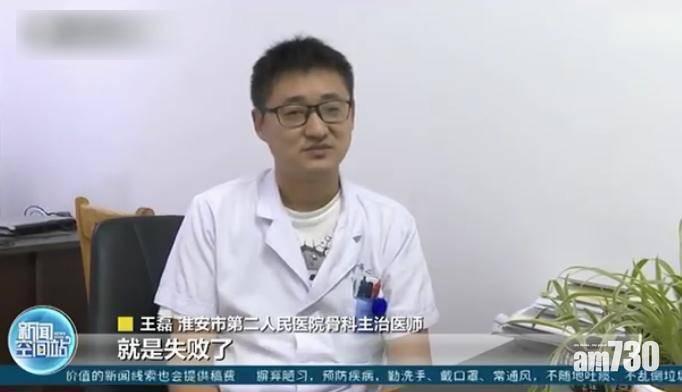【無1.8米自卑】江蘇男斷骨增高致骨髓炎 恐終身殘疾
