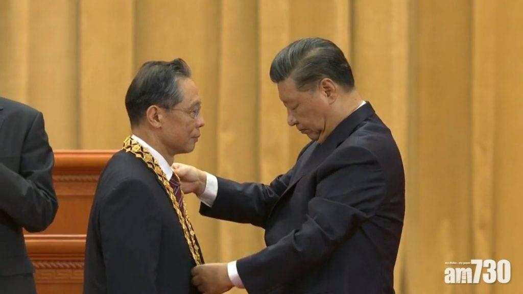 【新冠肺炎】全國抗擊新冠疫情大會  鍾南山獲頒共和國勳章
