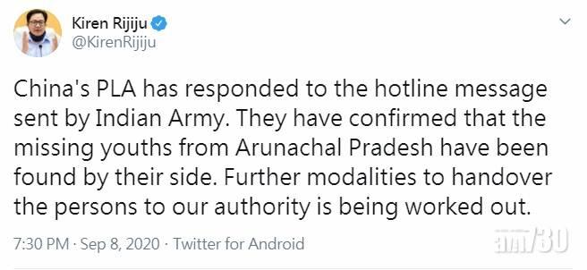 【傳被中方擄走】印度官員:解放軍尋獲失蹤5人