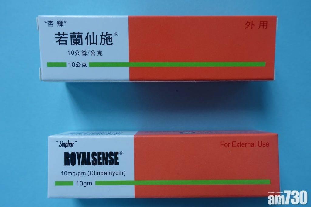 兩款藥劑製品欠穩定須回收