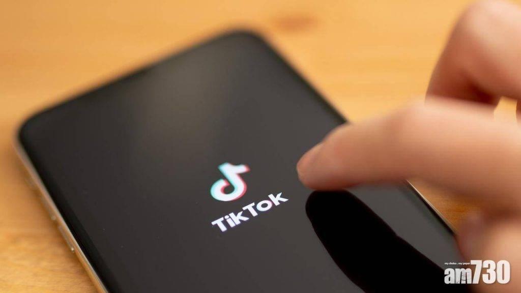 華盛頓法院頒令暫緩TikTok下架令