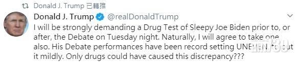 【美國大選】特朗普要求拜登辯論前或後接受藥檢