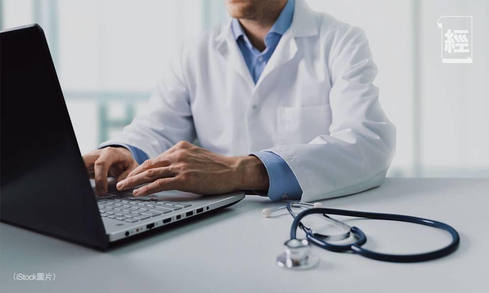 疫情第三波推動視像醫療 DoctorNow現爆炸性增長 最快45分鐘送藥上門